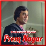Ye Lal Rang Kab Mujhe - Prem Nagar - 1974 - (VIDEO+MP3 Format)