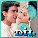 Hum Pyar Karne Wale - Dil - 1990 - (VIDEO+MP3 Format)