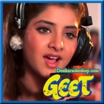 Aap Jo Mere Meet Na - Geet - 1992 - (VIDEO+MP3 Format)