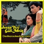 Aa Pyar Ke Rang Bharein - Jeena Teri Gali Mein - 1989 - (VIDEO+MP3 Format)