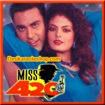Mere Dil Mein Rehti Ho - Miss 420 - 1998 - (VIDEO+MP3 Format)