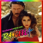 Hai Rama - Rangeela - 1995 - (VIDEO+MP3 Format)