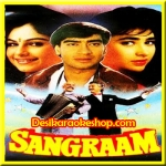 Beshak Tum Meri Mohabbat Ho - Sangraam - 1993 - (VIDEO+MP3 Format)