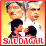 Deewane Tere Naam Ke - Saudagar - 1991 - (VIDEO+MP3 Format)