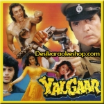 Aakhir Tumhe Aana Hai (With Dialogues) - Yalgaar - 1992 - (VIDEO+MP3 Format)