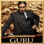Tere Bina - Guru - 2007 - (VIDEO+MP3 Format)