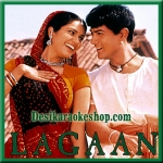 O Rey Chhori - Lagaan - 2001 - (VIDEO+MP3 Format)