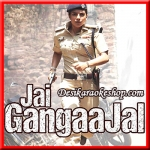 Tetua - Jai Gangaajal - 2016 - (VIDEO+MP3 Format)