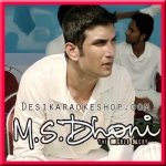 Besabriyaan - M.S. Dhoni - The Untold Story - 2016 - (VIDEO+MP3 Format)