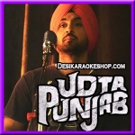 Ikk Kudi (Reprised Version) - Udta Punjab - 2016 - (VIDEO+MP3 Format)