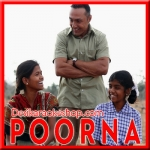 Kuch Parbat Hilaayein - Poorna - 2017 - (VIDEO+MP3 Format)