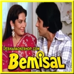 Ek Roz Main Tadap Kar - Bemisal - 1982 - (VIDEO+MP3 Format)