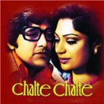 Chalte Chalte Mere Yeh - Kishore Kumar - 1976 - (VIDEO+MP3 Format)