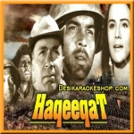 Aye Mere Watan Ke Logon - Haqeeqat - 1964 - (VIDEO+MP3 Format)