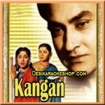 Andhiyan Gham Ki - Kangan - 1959 - (VIDEO+MP3 Format)