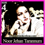 Aa Ke Wabasta Hain - Noor Jahan - (VIDEO+MP3 Format)