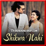 Shikwa Nahi (Cover Version) - Jubin Nautiyal - 2016 - (VIDEO+MP3 Format)