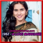 Main Baajra Nahin Khaungi - 1982 - A Love Marriage - 2016 - (MP3 Format)