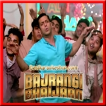 Chicken Song - Bajrangi Bhaijaan - 2015 - (VIDEO+MP3 Format)