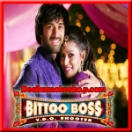 Kaun Kehnda - Bittoo Boss - 2012 - (MP3 Format)