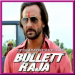 Bullett Raja - Bullett Raja - 2013 - (MP3)