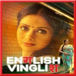 Navrai Majhi - English Vinglish - 2012 - (MP3+VIDEO)