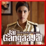 Sab Dhan Maati (Remix) - Jai Gangaajal - 2016 - (VIDEO+MP3 Format)