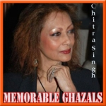 Paseene Paseene Huye Ja Rahe Ho - Chitra Singh - Memorable Ghazals - (VIDEO+MP3)