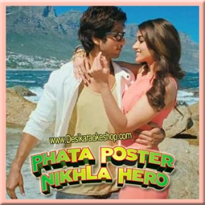 Mere Bina Tu (Duet Version) - Phata Poster Nikla Hero - 2013 - (MP3)