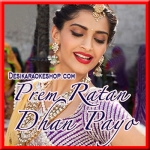 Bachpan Kahan - Prem Ratan Dhan Payo - 2015 - (VIDEO+MP3 Format)