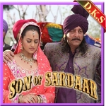Bichdan - Son Of Sardaar - 2012 - (VIDEO+MP3)