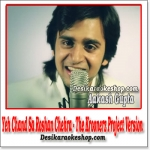 Ye Chand Sa Roshan (Unplugged) - The Kroonerz Project Version - (MP3 Format)