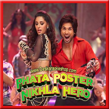 dhating naach mp3